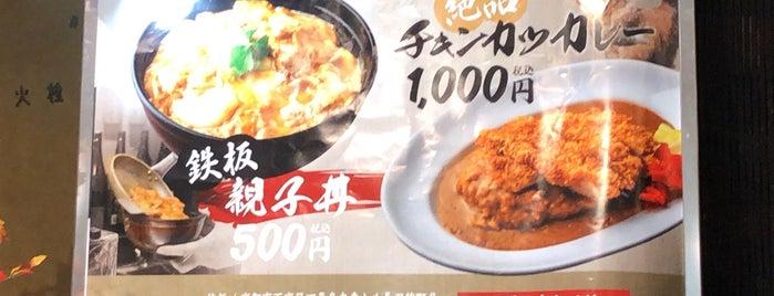 Yakitori Toriasa is one of to do.