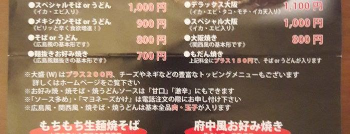 かたおか is one of Miyazaki.