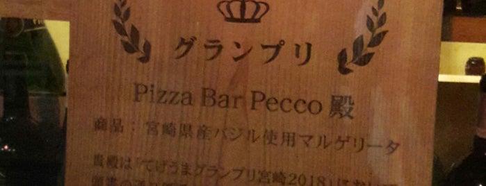 創作伊酒屋 pecco is one of Miyazaki.