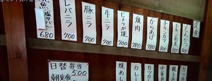 かめはち is one of Miyazaki.
