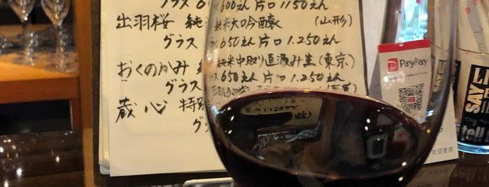 日本酒とワイン RIN is one of Miyazaki.