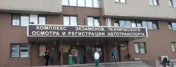 МО ГИБДД ТНРЭР  № 2 ГУ МВД РФ по г. Москве is one of Lieux sauvegardés par Inna.