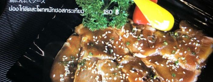 ซุมิเตยากินิคุ is one of Top Taste.
