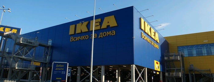 IKEA is one of Линさんのお気に入りスポット.