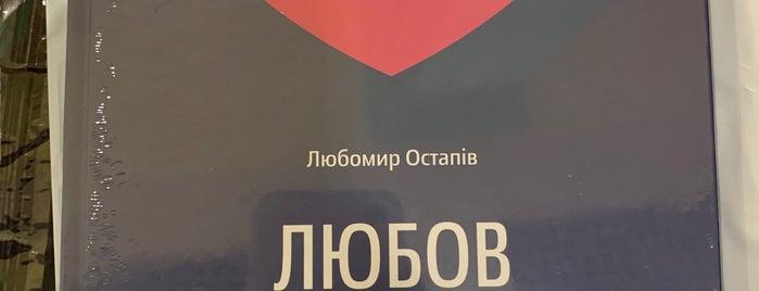 Yakaboo is one of Orte, die Olga gefallen.