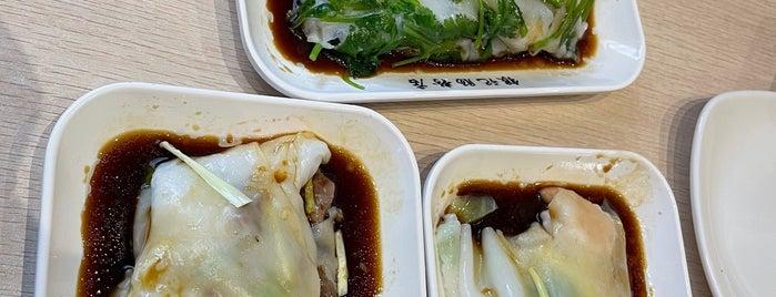 Yin Ji Chang Fen 銀記腸粉店 is one of NYC (-23rd): RESTAURANTS to try.
