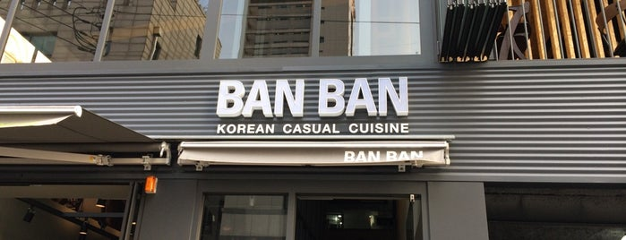 BAN BAN is one of Locais salvos de Jae Eun.