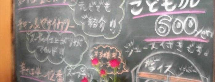 スープカリー ココペリ is one of 行きたい.