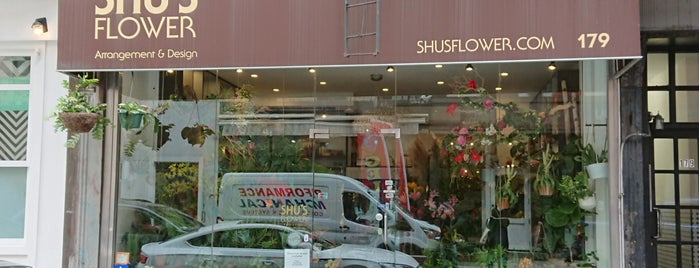 Shu's Flower is one of flower shops.
