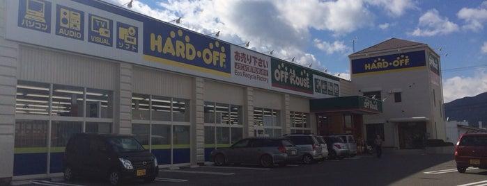 ハードオフ/オフハウス河口湖店 is one of Fujiyoshida 🗻.