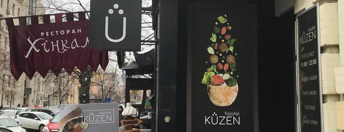 KUZEN falafel is one of Vegan Capuccino.
