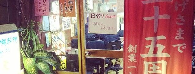 金月そば 国際通りむつみ食堂店 is one of Gespeicherte Orte von Shanshan.