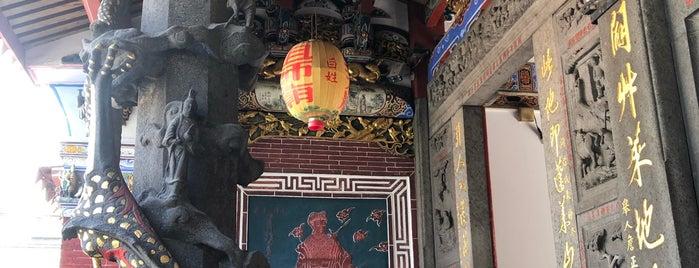 艋舺清水巖祖師廟 is one of Taiwan.