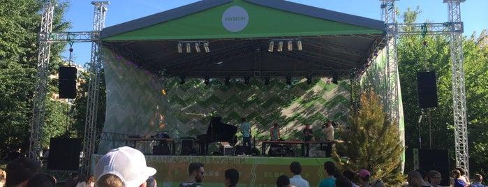Fields фестиваль авангардной музыки is one of Iggy'ın Beğendiği Mekanlar.
