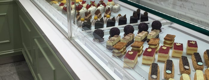Arpège Patisserie is one of Aydın: сохраненные места.