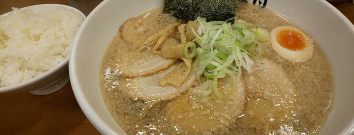 Ramen Kazuki is one of Lieux sauvegardés par Hide.