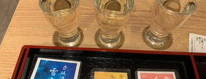姫路の地酒と姫路おでん本舗 is one of Lugares favoritos de 亮さん.