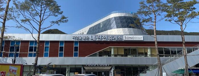 내린천휴게소 is one of สถานที่ที่ 소은 ถูกใจ.
