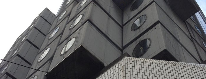 Nakagin Capsule Tower is one of Dat: сохраненные места.