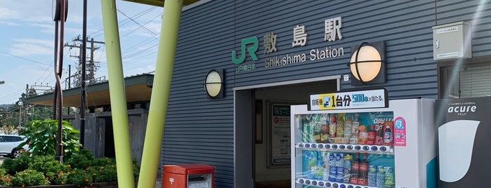 Shikishima Station is one of JR 키타칸토지방역 (JR 北関東地方の駅).