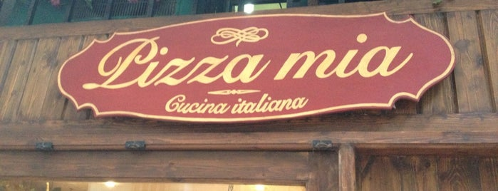 Pizza Mia is one of The best value restaurants in Egypt.