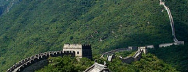 The Great Wall at Mutianyu is one of Beijing.