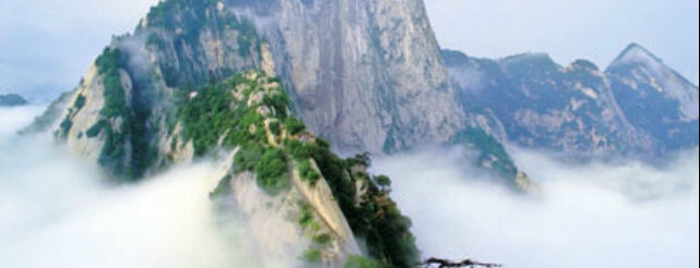 Huashan Mountain is one of Far Far Away.
