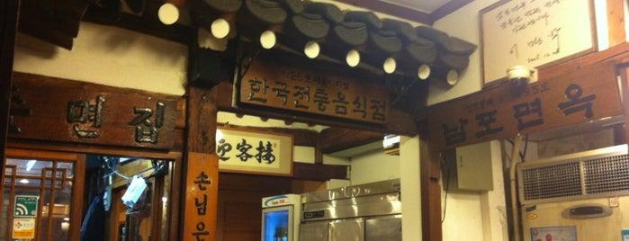 남포면옥 is one of Korean food.