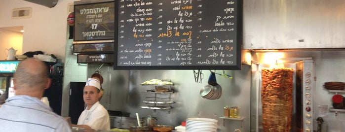 Hakosem Falafel is one of Coffee and restaurants in Tel Aviv.