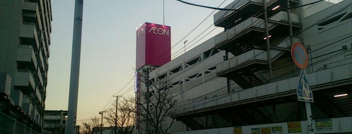 AEON is one of Locais curtidos por Masahiro.