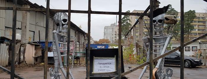 Интайм/Інтайм - Святошино is one of สถานที่ที่ Igor ถูกใจ.