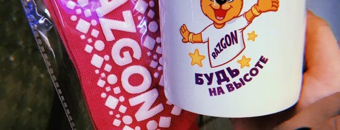 Razgon is one of Lieux sauvegardés par Elena.