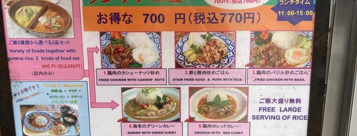 クルンテープ2 is one of からいものチャージ用.