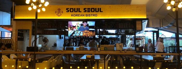 Soul Seoul is one of A : понравившиеся места.