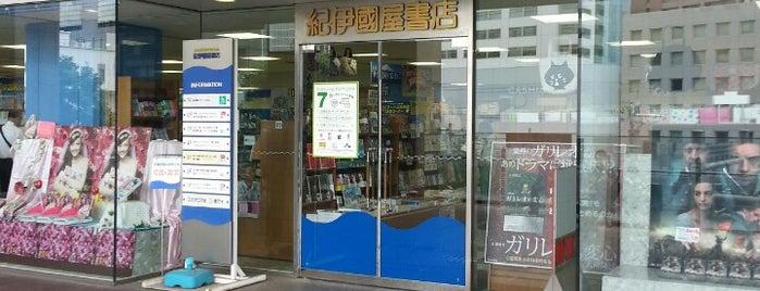 Books Kinokuniya Tokyo is one of Japan.