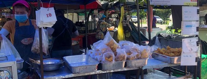 ลูกชิ้นทอดแม่ละออ หน้าม.พายัพ is one of Chiang Mai Thailand.