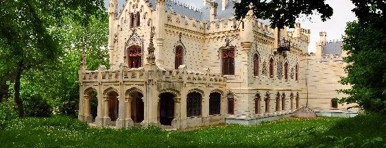 Castelul Sturdza is one of Яссы.