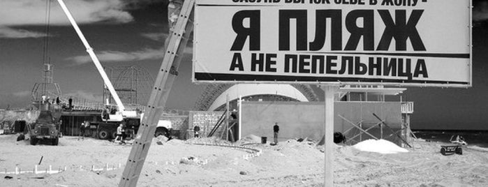Большое Симагинское озеро is one of 5 Коллекция – Жемчужины и бриллианты!!!.