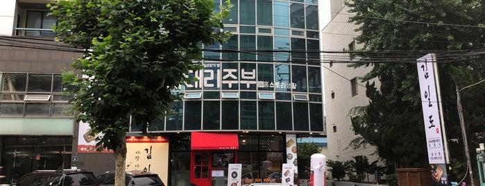 이북집 찹쌀순대 is one of Jae Eun: сохраненные места.