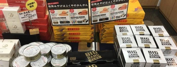 味の明太子 ふくや西新店 is one of 杜如風九州list.
