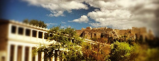 Museum of the Ancient Agora is one of Must see: Museums in Athens.