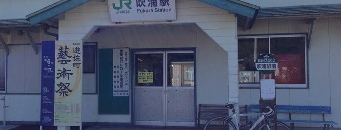吹浦駅 is one of JR 키타토호쿠지방역 (JR 北東北地方の駅).