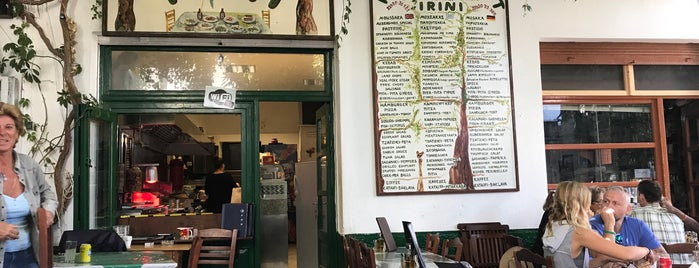 Irini Restaurant is one of Greece Islands.