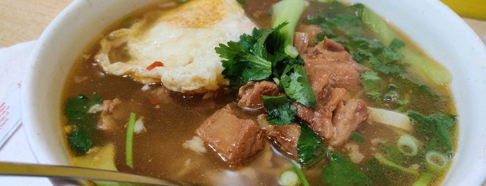 Lanzhou Lamian Noodle Bar is one of London.