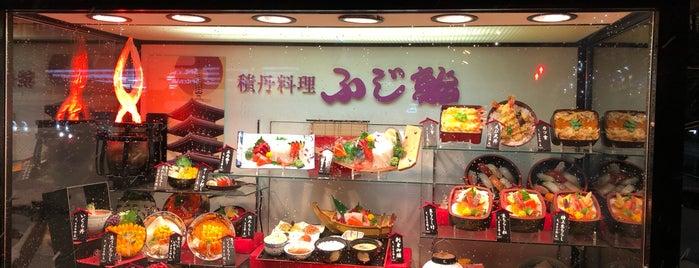 Fujizushi is one of Niseko, Hokkaido Japan.