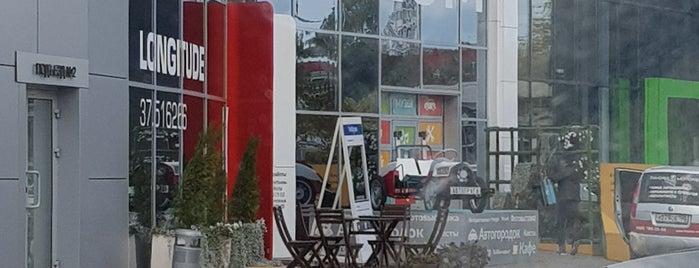 Музей автомобильных историй is one of Roman : понравившиеся места.