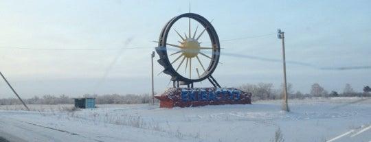 Екібастұз / Экибастуз / Ekibastuz is one of Cities of Kazakhstan.