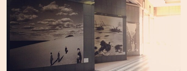 Tokyo Photographic Art Museum is one of Japan.