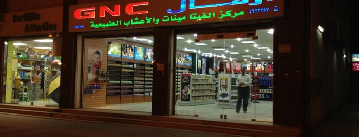GNC is one of Lieux sauvegardés par Fahad.