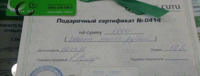 Оптик Сити is one of Скидки в Москве.